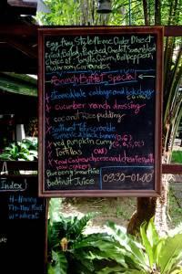 samahita menu