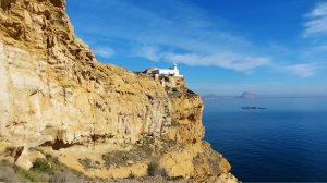 La Crisalida relaxing retreat in Spain